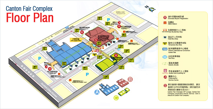 Amanda Intl Group Canton Fair Guide